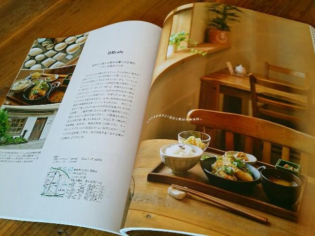 徳島book